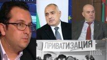 Топюристът на Валери Симеонов с лъч светлина за приватизационните сделки: Може да се запише в Конституцията, че няма давност. Предложението на премиера Борисов е най-добро до момента