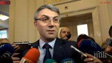 ПЪРВО В ПИК TV: ДПС приветства Гешев за проверката на цялата приватизация (ОБНОВЕНА)
