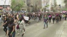 Протест в Мексико срещу насилието над жени
