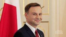 Управляващите в Полша подкрепиха Анджей Дуда, който ще се бори за втори президентски мандат