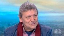 ГОРЕЩА ТЕМА! Икономист предупреди: У нас са приложени най-много схеми за приватизация