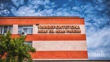 Община Горна Оряховица разкри фонд в подкрепа на млади лекари