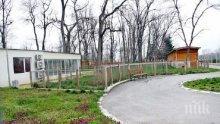 Питат Спецпрокуратурата в София за зоопарка в Пловдив