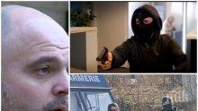Главният секретар на МВР след поредицата въоръжени грабежи - как ще се справи полицията с вълната от тежки престъпления