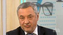Валери Симеонов хвърли нова бомба: Корупция има и на ниските етажи в БТВ