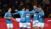 Наполи с ценен успех като гост на Интер в полуфинал за Купата на Италия