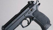 В СИЛИСТРА: Учител изпусна пистолет в класната стая