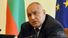 ИЗВЪНРЕДНО В ПИК: Борисов участва на важен форум в Мюнхен