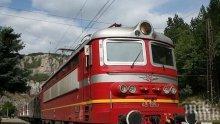 Липса на локомотиви спря влаковете между Лом и Брусарци