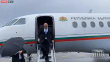 ПЪРВО В ПИК TV! Премиерът Бойко Борисов кацна в Мюнхен за участие в конференция по сигурността (ОБНОВЕНА/СНИМКИ/ВИДЕО)