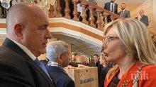ПЪРВО В ПИК: Премиерът Борисов с важен разговор на Мюнхенската Конференция по сигурността