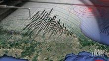 Земетресение е регистрирано в района на Вранча