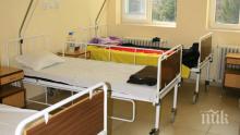 Роден в пазарджишката болница преди 45 г. чилиец търси спасилите го доктори