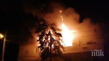ИЗВЪНРЕДНО В ПИК! Голям пожар лумна в Нови Искър (СНИМКИ/ВИДЕО)