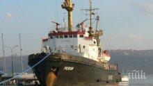 Морски вълци от Варна скочиха срещу продажбата на легендарен кораб