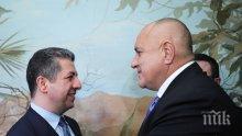 Премиерът Бойко Борисов се срещна с министър-председателя на автономния иракски район Кюрдистан Масрур Барзани