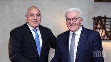 Борисов и немският президент Щайнмайер договориха разширяване на контактите между двете страни