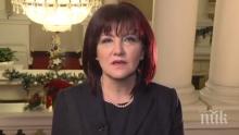 Караянчева поздрави българите с песен за 14 февруари: Укротете своите демони