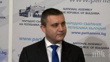 Горанов приветства решението на Гешев: Проверката на ДАНС ще осветли приватизациите
