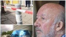 ЕКСКЛУЗИВНО В ПИК! Синът на Чапкънов е арестуваният за обира на банката в София. Известният скулптор пред медията ни: Нищо няма да кажа (СНИМКА)