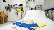 Първи случай на коронавирус в Лондон