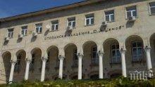 Две номинации за нов ректор на Стопанската академия в Свищов