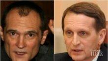 ПЪРВИ ПОДРОБНОСТИ: Разузнавач №1 на Русия се срещнал с премиера на Дубай заради Васил Божков - обвиняемият олигарх драпа за свобода