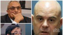 ПОСОЧЕН С ПРЪСТ! Финансов експерт адмирира Гешев за приватизацията и отсече: Иван Костов трябва да е първият премиер в затвора
