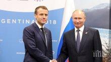 Макрон влезе в ролята на врачка: Русия ще се опита да дестабилизира Запада