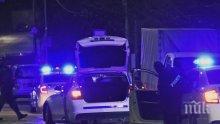 ИЗВЪНРЕДНО: Нападнаха известен бизнесмен от Дупница, градът се напълни с полиция