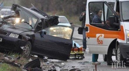 човек загина катастрофа две коли горни дъбник