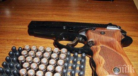 Иззеха пистолет и патрони от дома на дядо в Търговище