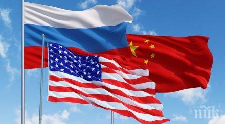 пентагона определиха русия китай заплахи сащ африка