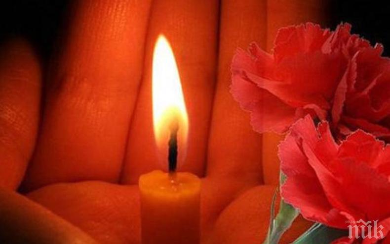 ТЪЖНА ВЕСТ! Почина голямата певица Ирина Чмихова