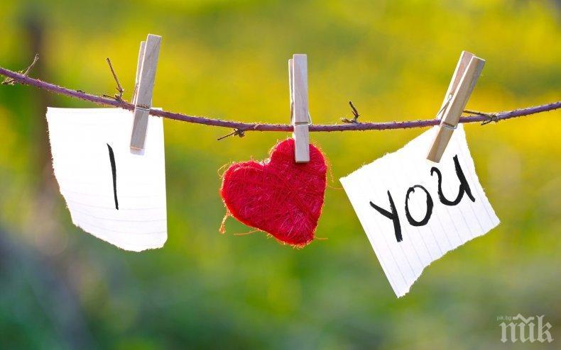 """74% от българите си обещават да казват по-често """"Обичам те"""""""