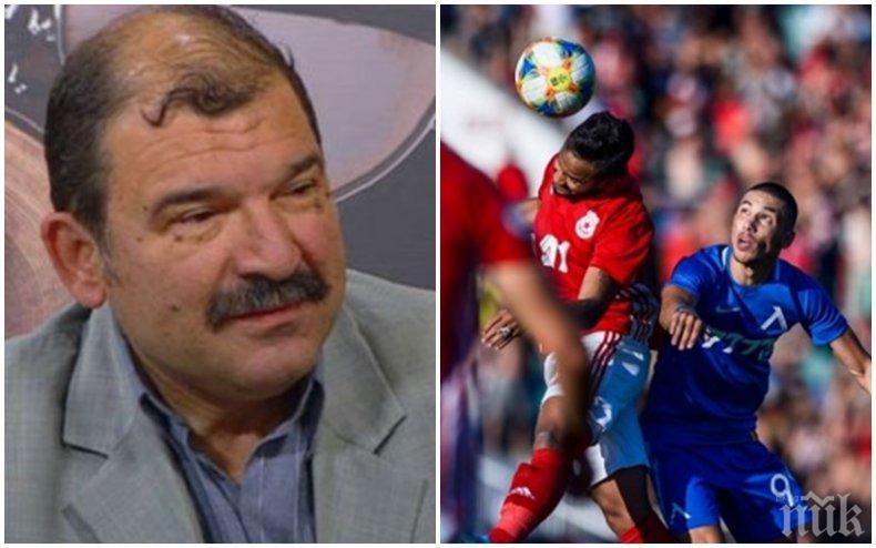 САМО В ПИК! Георги Атанасов отсече за скандалите във футбола: Моралната хигиена е задължителна