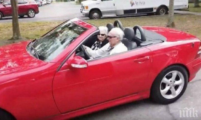 107-годишен баровец години вози гаджето си на 99 в червено кабрио (ВИДЕО)