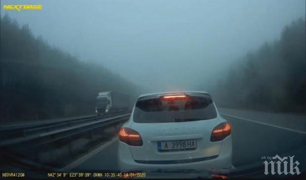 """Хулиган с """"Порше"""" сътвори голяма простотия на магистрала """"Тракия"""" (ВИДЕО)"""