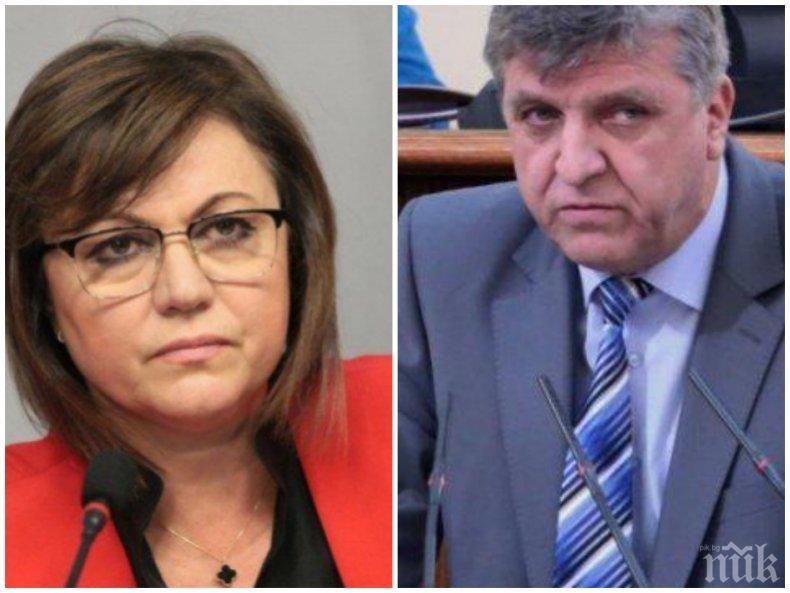 КУЛТОВО: Вижте как депутат на Корнелия Нинова заспива по време на работа - обвиненият в купуване на гласове Манол Генов клюма като след тежка нощ (ВИДЕО/СНИМКА)