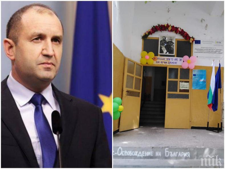 ЕКСКЛУЗИВНО В ПИК: Президентът Радев нахлува силово в училище - даскали отделят от заплатите си, за да угодят на държавния глава
