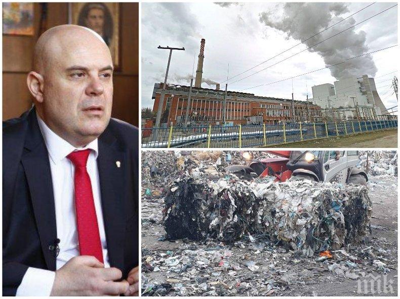 ПЪРВО В ПИК: Главният прокурор Гешев погна ТЕЦ-ове за горене на боклуци от ЕС - 4 централи в страната на мушката