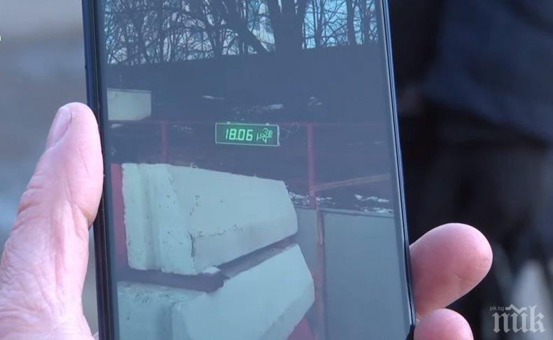 ПАНИКА: В Москва отчетоха 60-кратно повишение на радиацията (ВИДЕО)