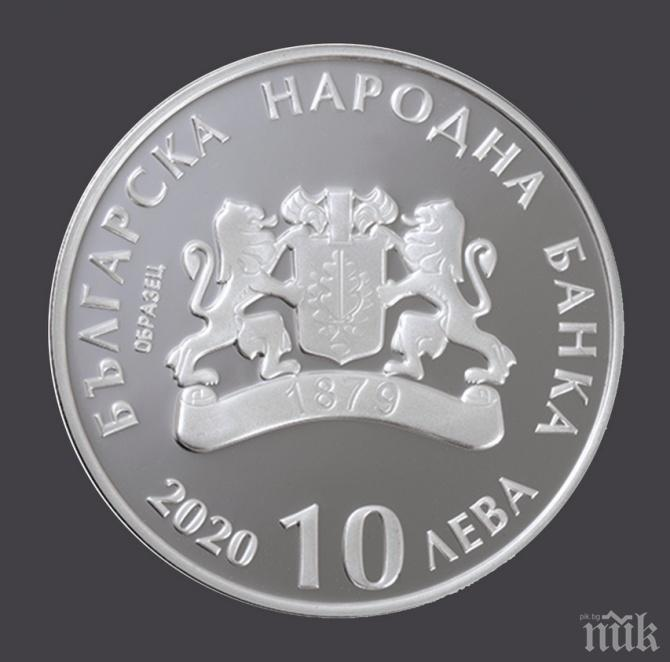 УНИКАТ: БНБ пуска сребърна монета с кукери (СНИМКИ)