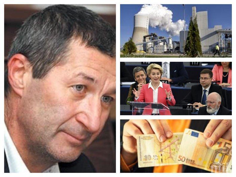 САМО В ПИК TV: Топ икономистът Владимир Каролев с шокиращи разкрития за ревизията на приватизацията, икономиката ни с еврото и бъдещето на ТЕЦ-овете (ВИДЕО/ОБНОВЕНА)