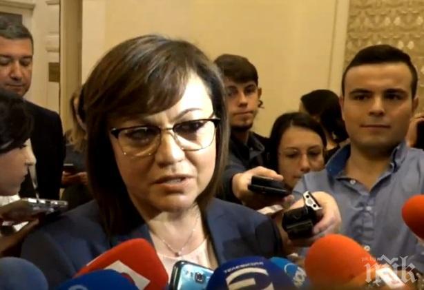 ПЪРВО В ПИК TV! ИЗНЕНАДА: И Нинова похвали Гешев за искането за проверка на цялата приватизация
