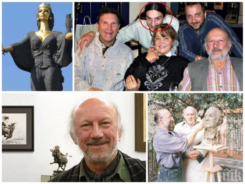 ТРАГЕДИЯТА НА ЕДИН ТАЛАНТ: Защо му трябваше на сина на признатия по цял свят скулптор Георги Чапкънов да обира банка