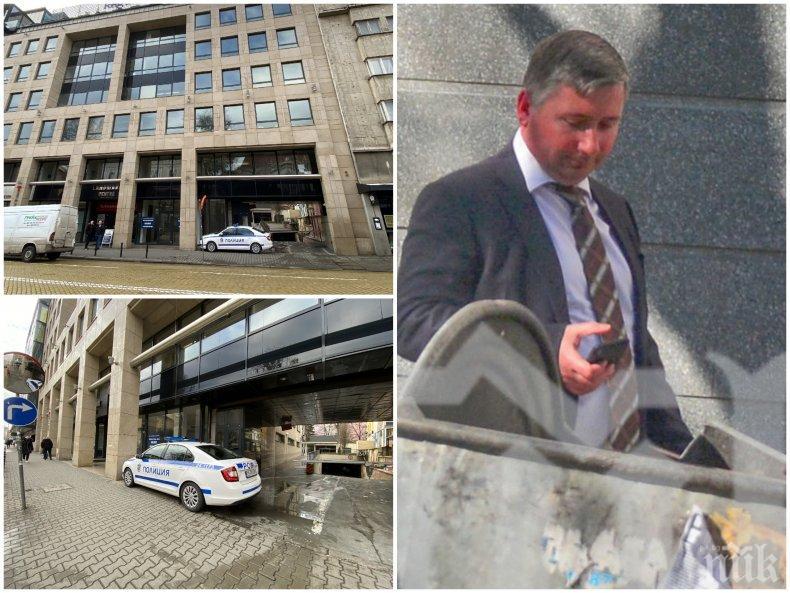 СИГНАЛ ДО ПИК: Полиция пред офиса на подсъдимия Иво Прокопиев на жълтите павета (СНИМКИ)