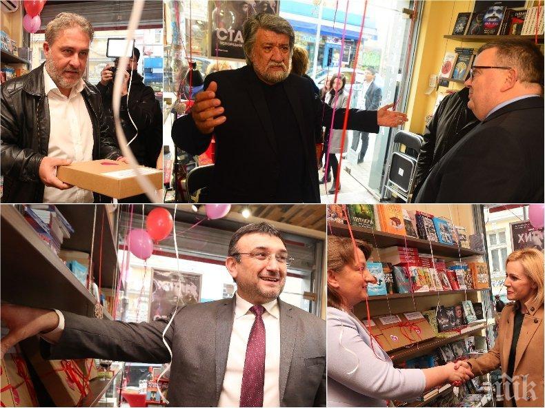Вижте как елитът честити първия рожден ден на книжарница Милениум (ВИДЕО)