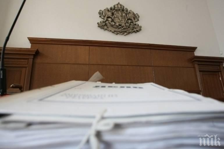 Затвор за четирима измамници от Габрово - присвоили земя за 20 бона от пенсионер