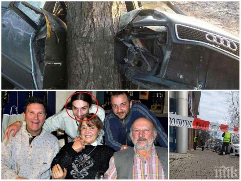 ЗЛОВЕЩО: Синът на Георги Чапкънов убил човек в катастрофа на път за Синеморец! Константин обрал банката в София облечен с розови дънки, обут с розови обувки и с чоропогащник на главата